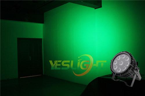 High Power LED Flat PAR Light Waterproof 9PCS*10W RGBW by Factory