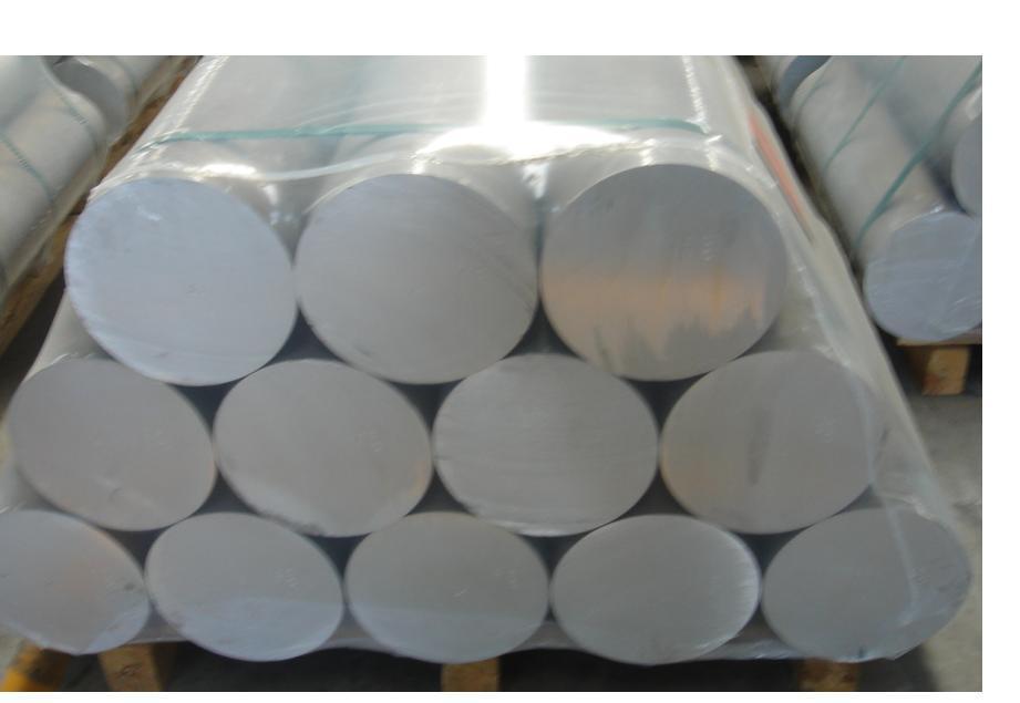 Product Aluminium Alloys : China aluminium alloy billet  al dc