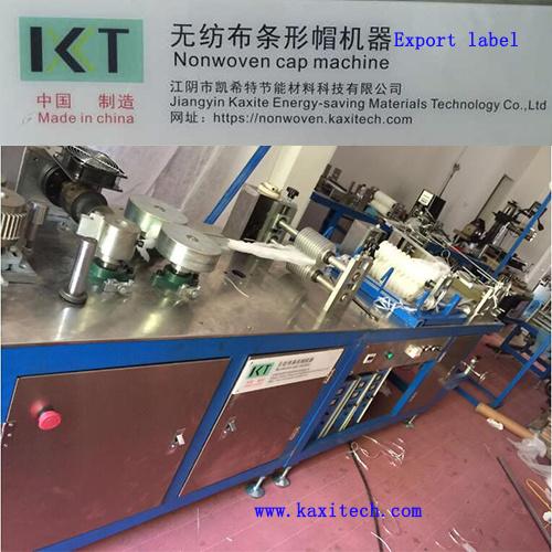 Disposable Non Woven Cap Machine Mob Cap Machinery Hair Net Kxt-Mc10