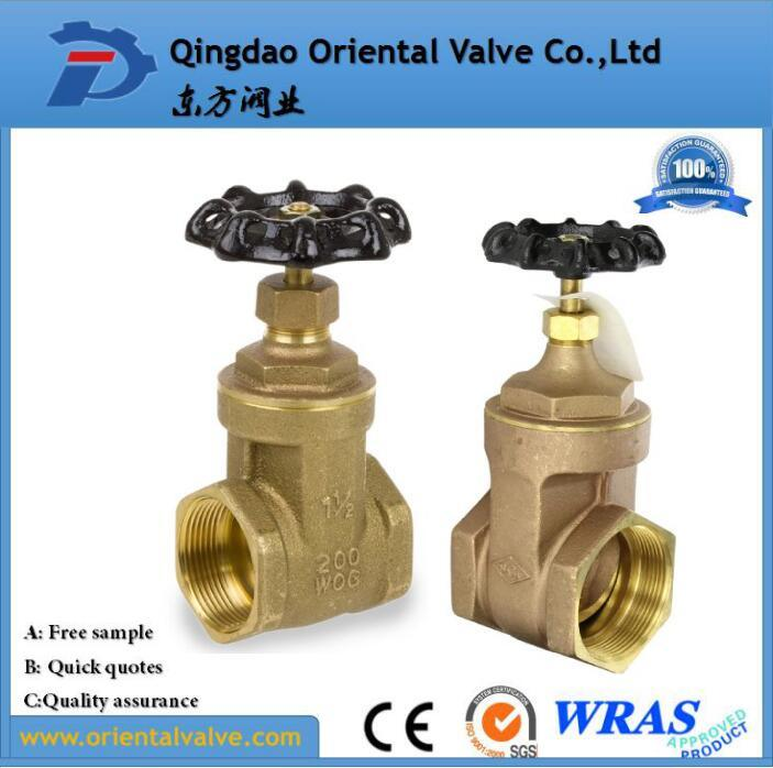 Plumbing Brass Gate Valve, (2inch, heavy type)