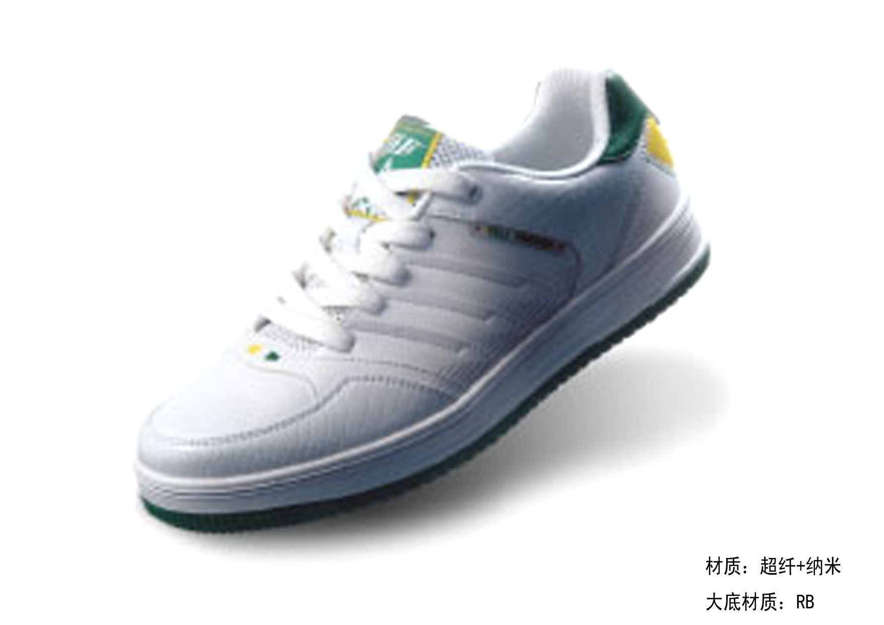 china popular s casual shoes high quality china