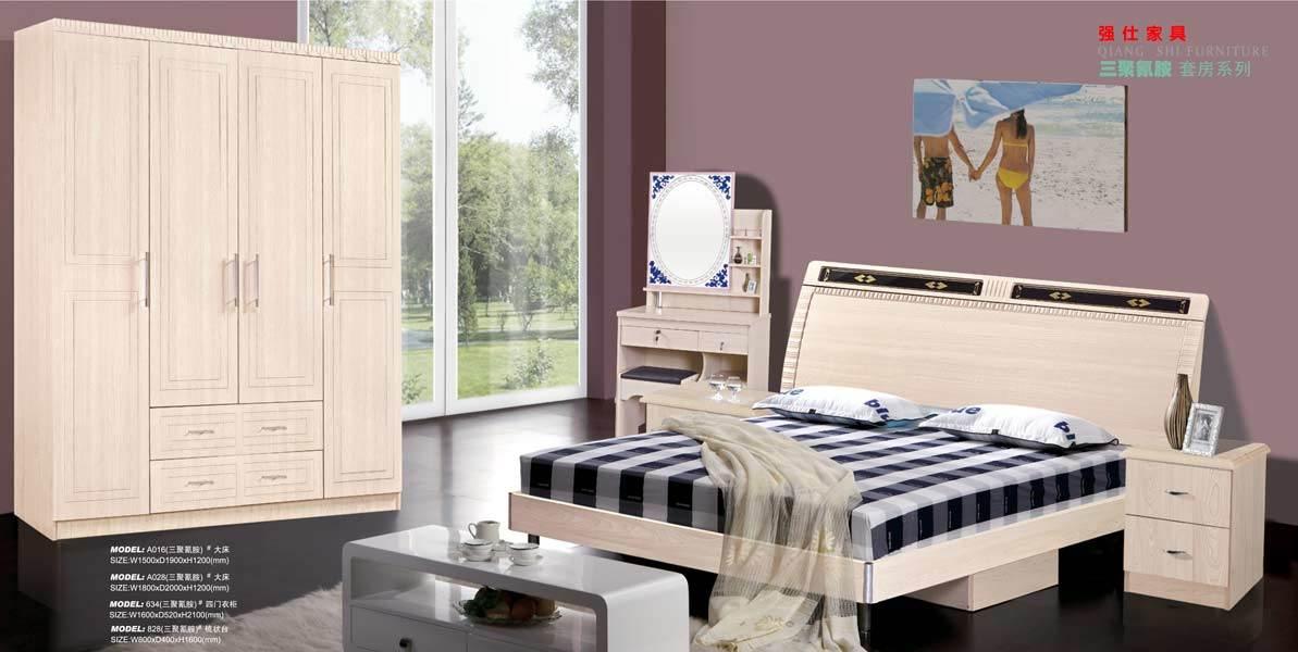 Ensemble de chambre coucher moderne en bois 001 - Ensemble chambre a coucher ...