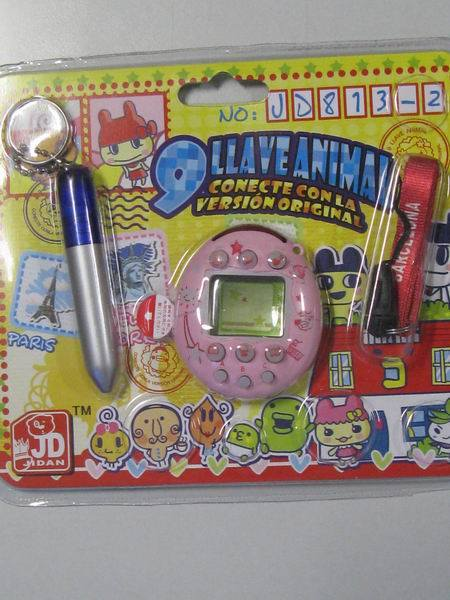 Shortcut-Key-Tamagotchi-Value-Pack-JD-81