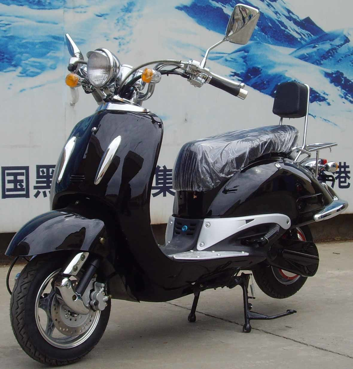 Electric Scooter (ZQTD-680) - China Electric Scooter,Electric