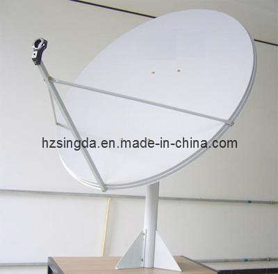 Ku-Band Satellite Dish 120cm with SGS