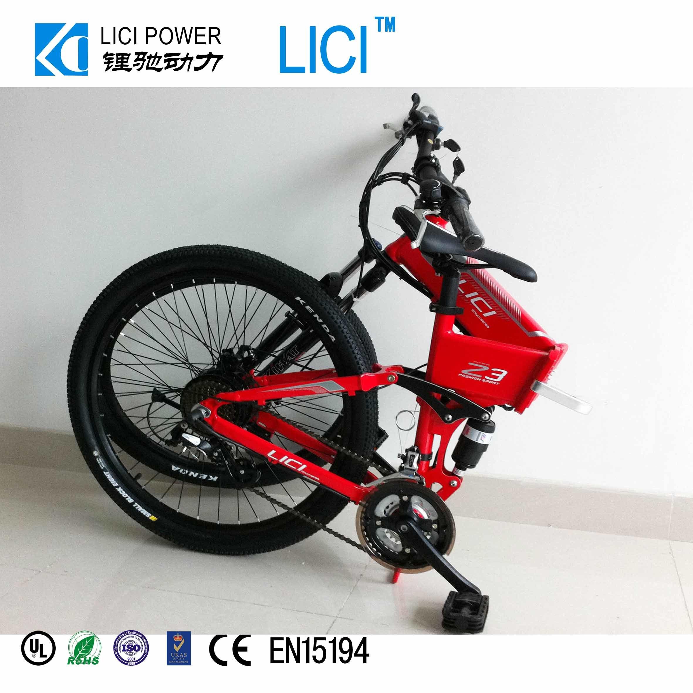 2362 x 2362 · 272 kB · jpeg, 2013 bicicletas eléctricas plegables