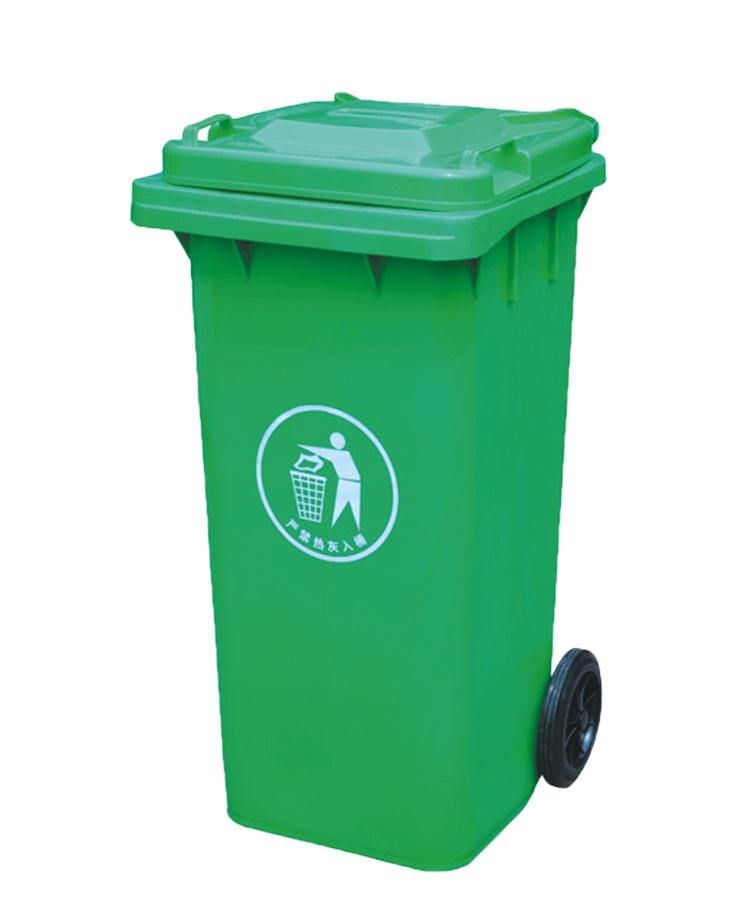 240L Mobile Plastic Waste Bin/Trash Can/ Dustbin