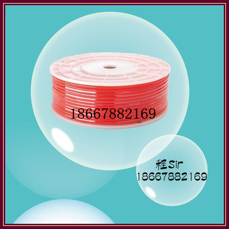 10*6.5mm Red Pneumatic PU Tube