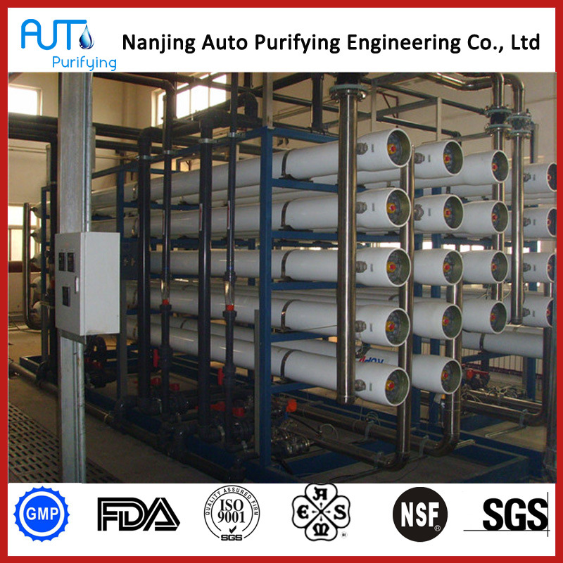 Industrial RO Reverse Osmosis Water System