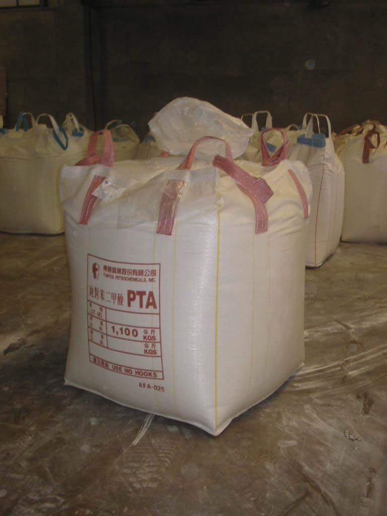PP Rice Bulk Bag/ Ton Bag/ Container Bag/ FIBC