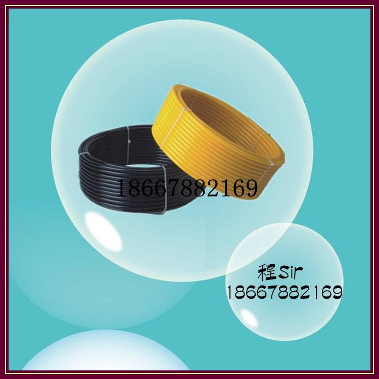 Black Color 4mm Diameter PU Air Tube