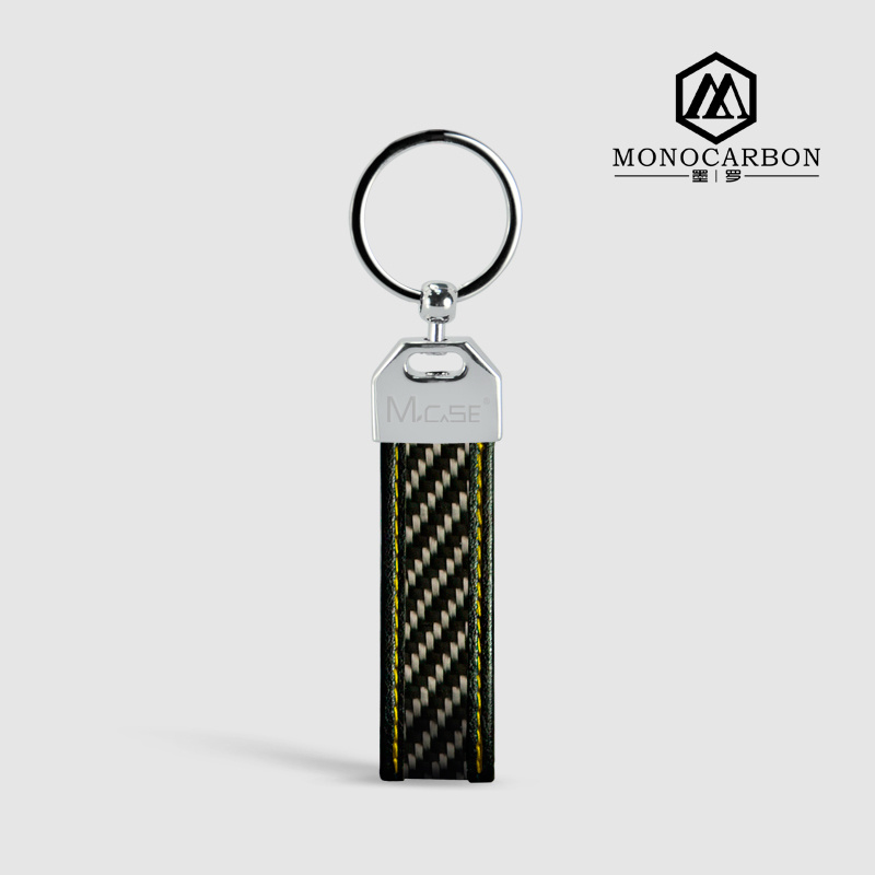 New Custom Logo Promotional Gift Advertising Keychain