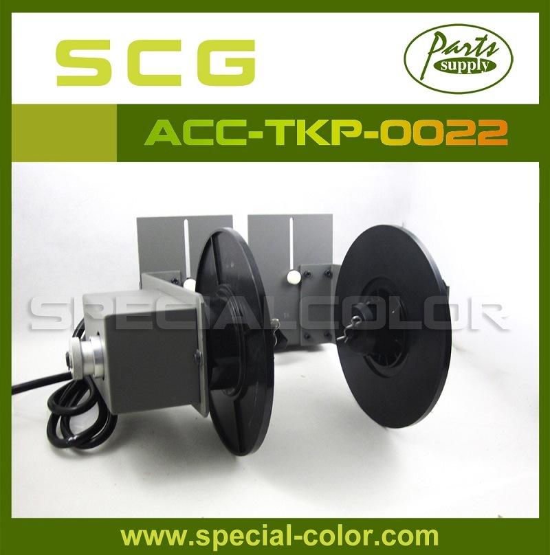 Inkjet Printer Take up Kit for Roland (Bearing Weight 40kgs)