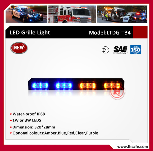 New Ten LED Modules Warning Traffic Advisor (LTDG-T310)