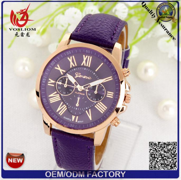Yxl-040 Women′s Geneva Roman Numerals Faux Leather Analog Quartz Watch 3 PCS Set (Dark Green, Purple and Brown)