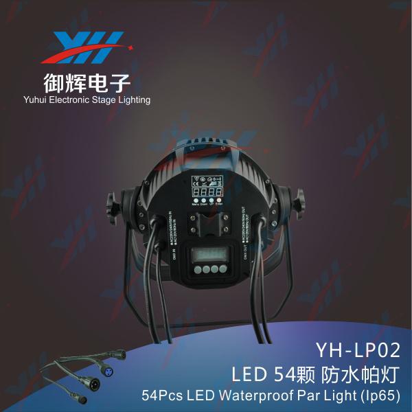 3W*54PCS LED Waterproof RGBW PAR Stage Light