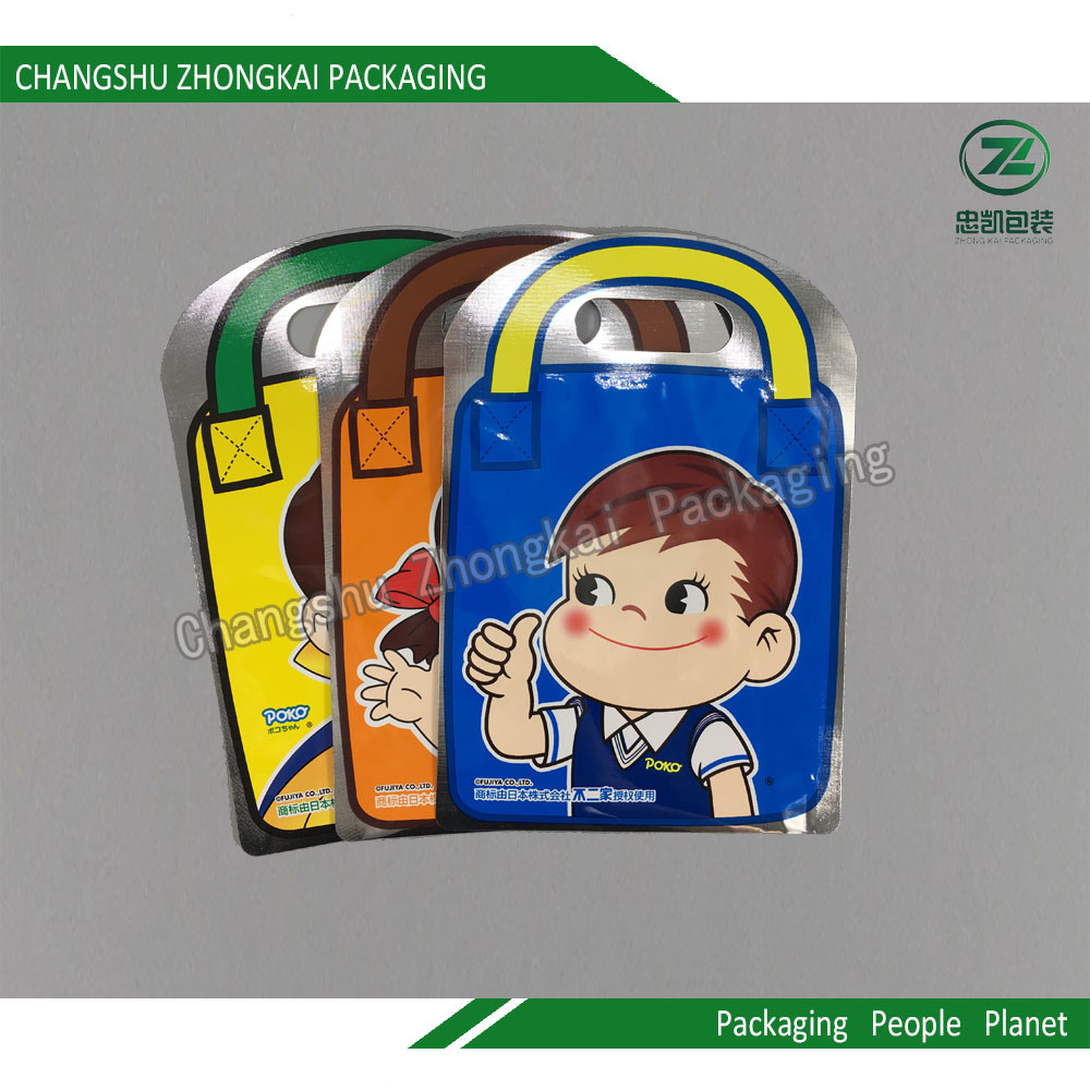 Printing Plastic Pakcing Bag 3 Side Sealing
