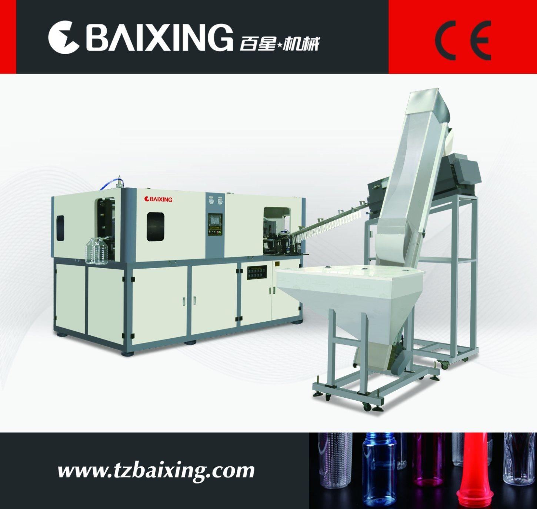 PET Bottle Blowing Machine (BX-5000A-2)