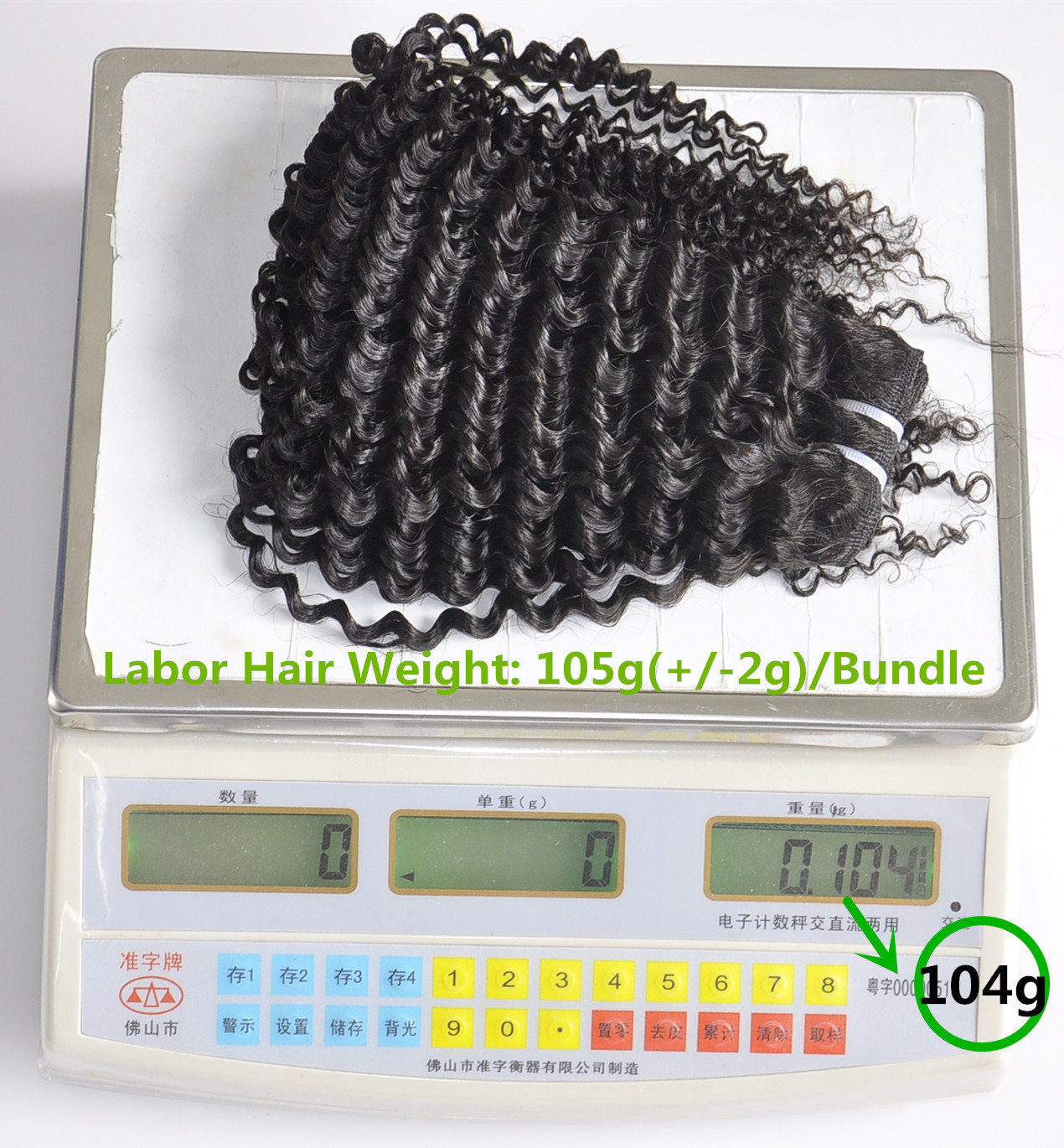 Unprocessed Labor Hair Extension 105g (+/-2g) /Bundle Natural Brazilian Virgin Hair Kinky Curly 100% Human Hair Weaves Grade 8A