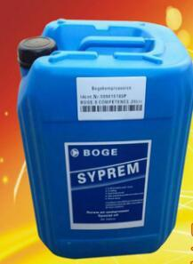 Square Barrel Boge Syprem Screw Air Compressor Special Lubricant Oil
