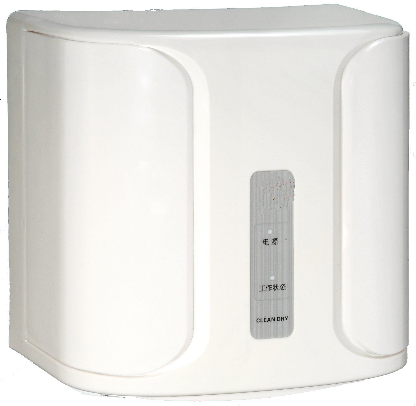 Hdsafe Fast Dry Energy-Efficient Portable Hand Dryer