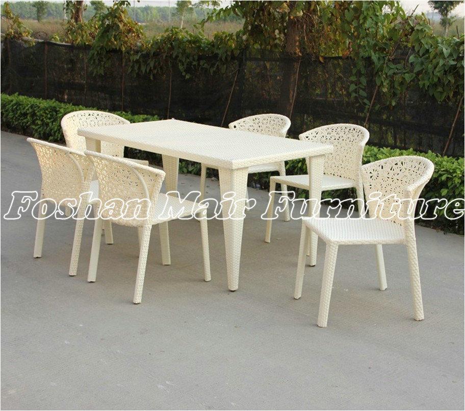 Muebles al aire libre de la alta calidad muebles del patio - Muebles de patio ...