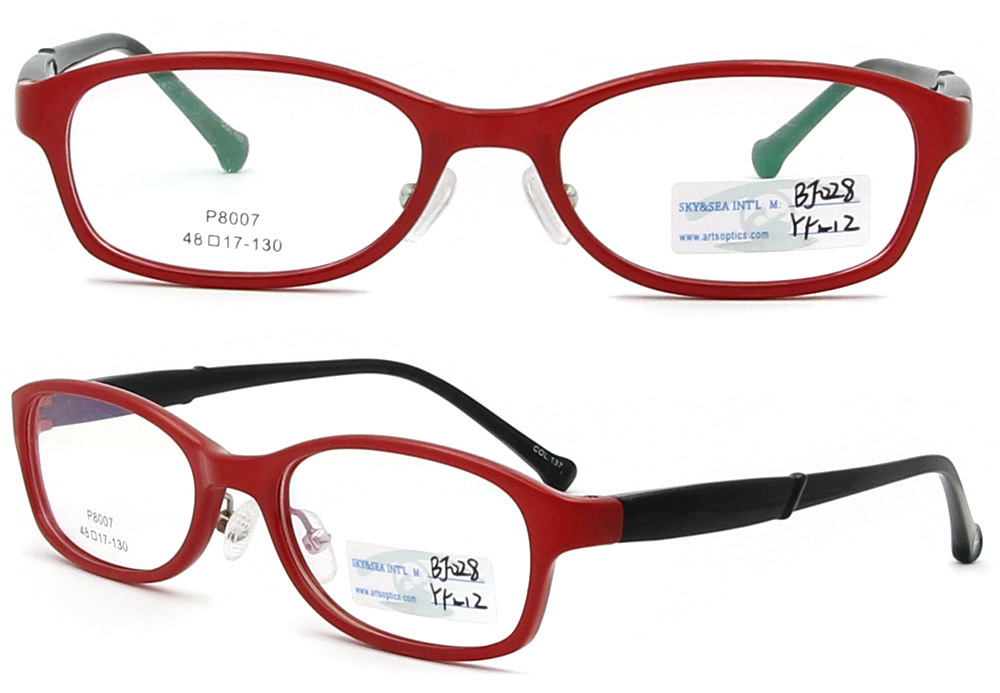 Eyeglass Frames Bjs : 1000x693 jpeg 144kB, New Model Photo Phunia Wedding Photo
