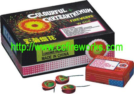 Colorful Chrysanthemum (W608) Fireworks