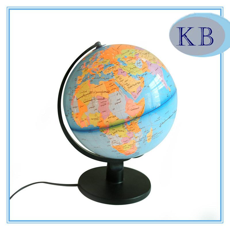 25cm PVC Arabian World Globe with LED Light