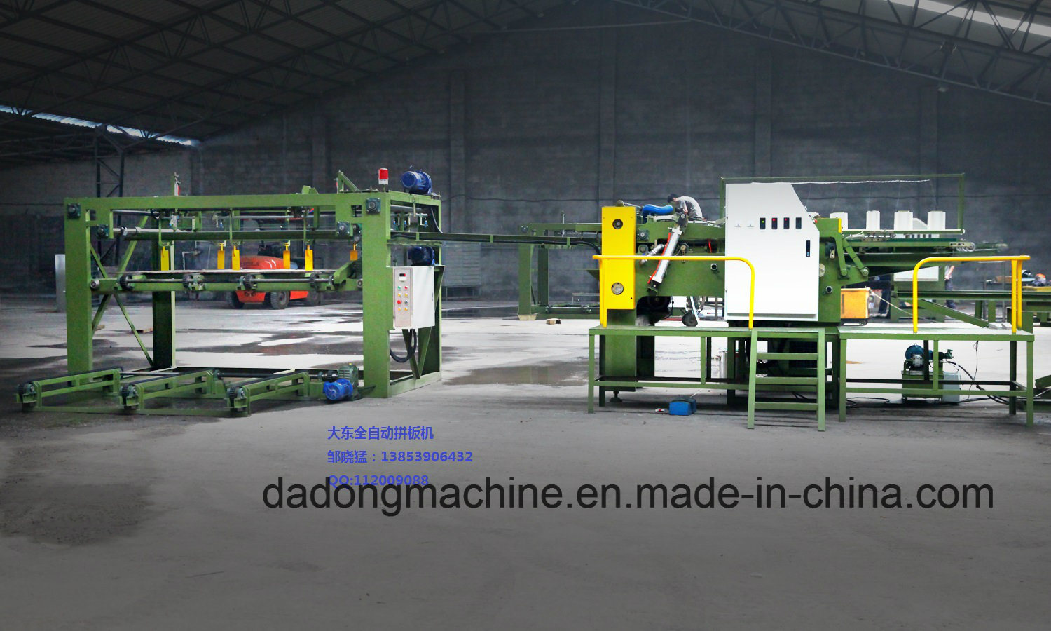 4 Feet Plywood Splicing Machine Composing Machinery