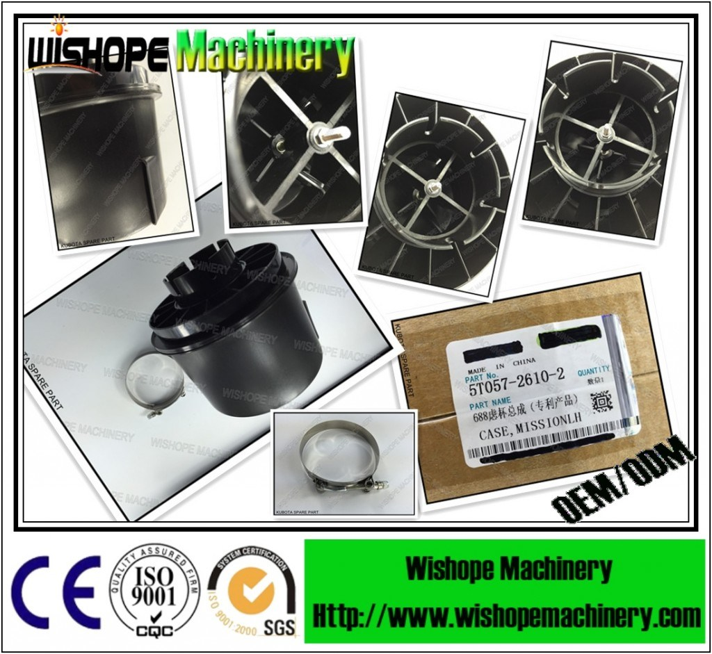 Filter Cup Assembly Combine Harvester Spare Part for Kubota