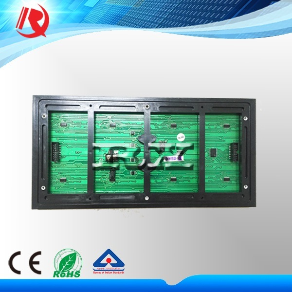 P10 Outdoor SMD Red Monochrome LED Display Module (P10)