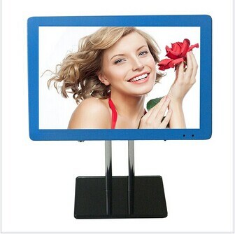 7inch LCD Screen