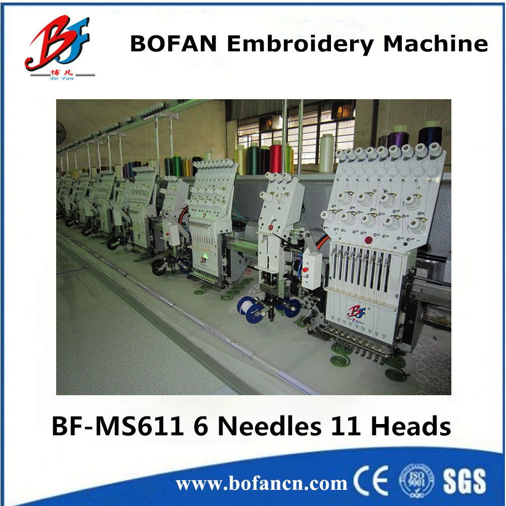 Cording Device Embroidery Machine (BF-MS611)