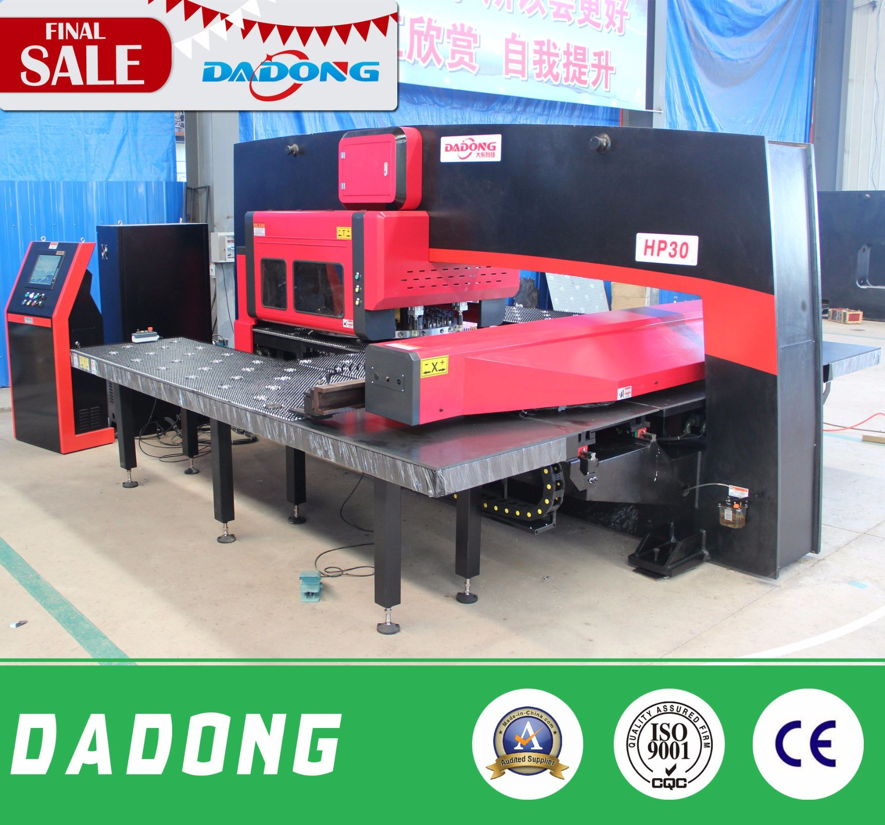 HP30 ISO9001 Machinery Metal Perforator/CNC Turret Punching Machine