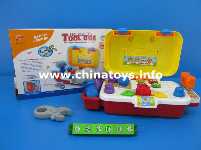 Education Toy for Kids Educational Learning Computer Toy with Light&Music (023006)