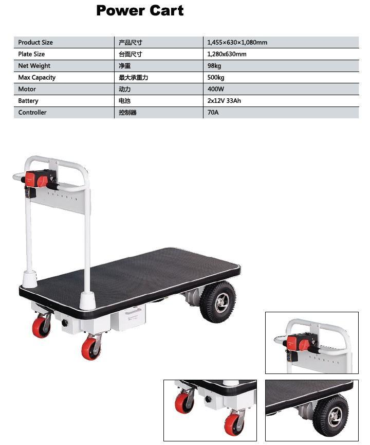 China Power Platform Cart Jh 103 China Electric