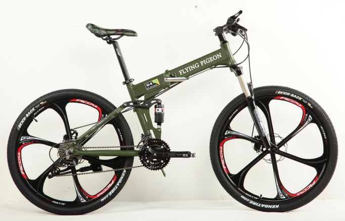 Good Quality Suspension and Folding MTB Bikes (FP-MTB-A061)