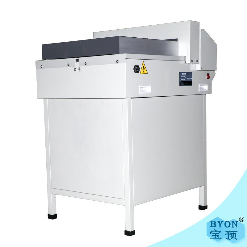 Electric Paper Cutter Machine (G450VS+)