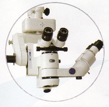 Rsom-2000 China Ophthalmic Operation Microscope
