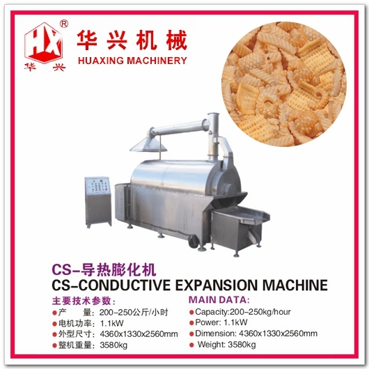 CS-Conductive Expansion Machine (Puff Snack Machine/Expander/Shrimp Bar/Prawn Cracker)