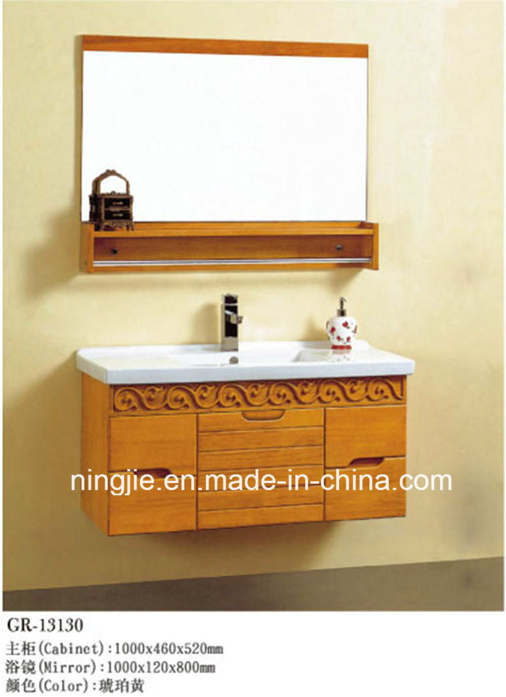 Luxury European Style Bathroom Cabinet (13130)