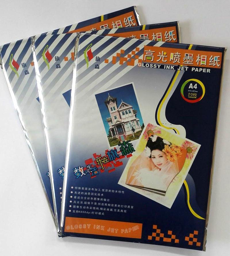 135GSM Self Adhesive A4 Glossy Inkjet Photo Paper