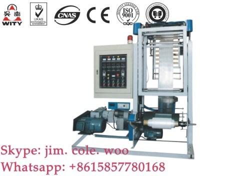 Three Layer Film Extruder/Film Blowing Machine (SJ Seires)