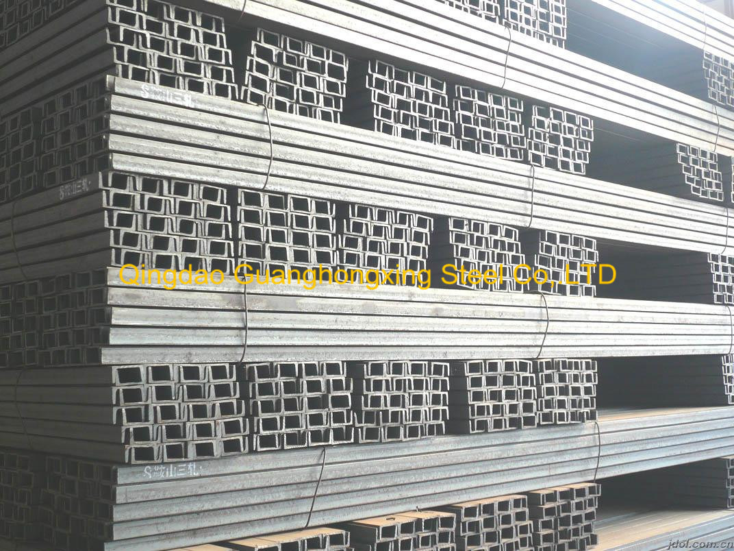 Q235 Hot Rolled Carbon Steel Channel
