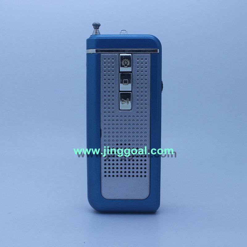 Pocket Am/FM 2 Band Radio