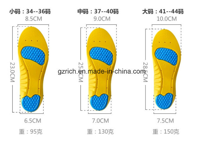 Shock Absorption Memory Foam Sport Insole