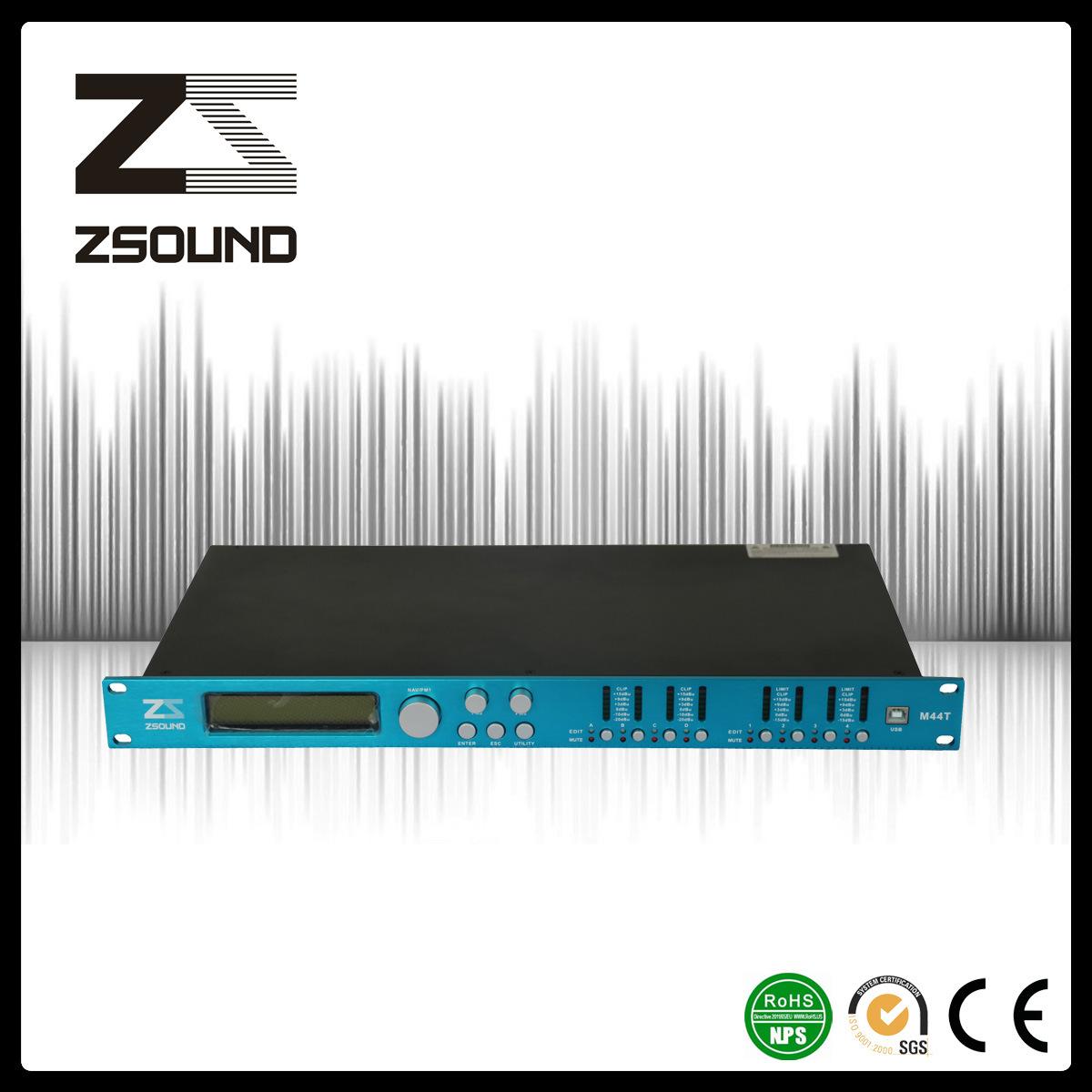 4input 4ouput Digital Signal Processor
