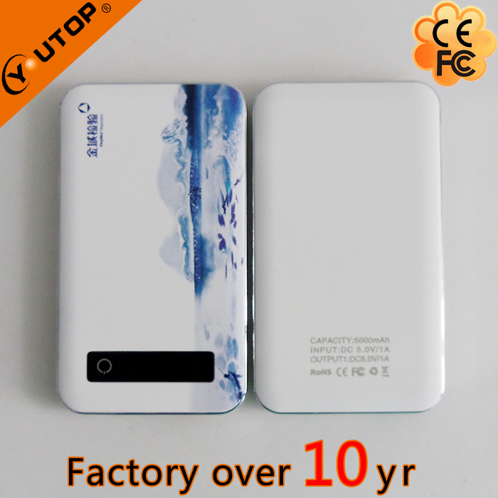 Hot 4000mAh Business Gift Super Slim Portable Power Bank (YT-PB21-04)