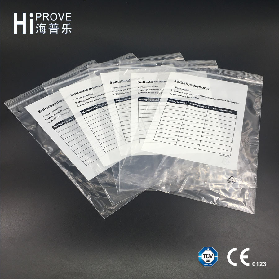 Ht-0616 Hiprove Brand PE Slider Bag with Printing
